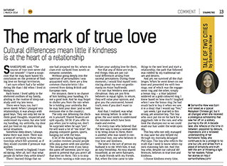 Thumbnail image for The mark of true love